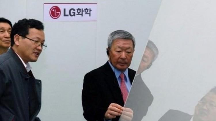 LG Grup Başkanı 73 yaşında öldü!