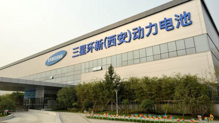 Samsung Çin'deki fabrikasını kapatabilir