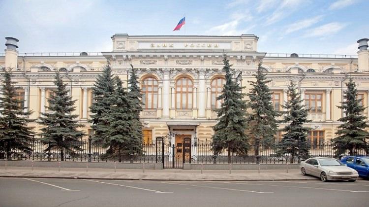 Rusya Merkez Bankası faizi değiştirmedi