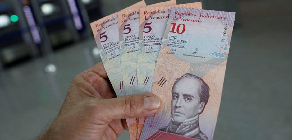 Asgari ücrete yüzde 375 zam yapıldı