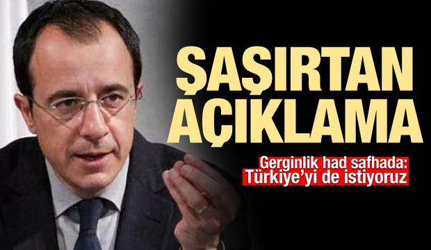 Rum bakan: Türkiye'yi AB'de istiyoruz