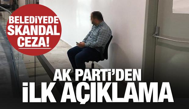 Güngören Belediyesi'ndeki skandal için AK Parti'den ilk açıklama