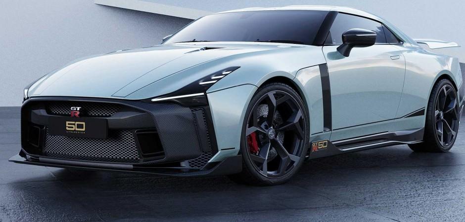 Nissan'ın süper otomobili tanıtıldı!