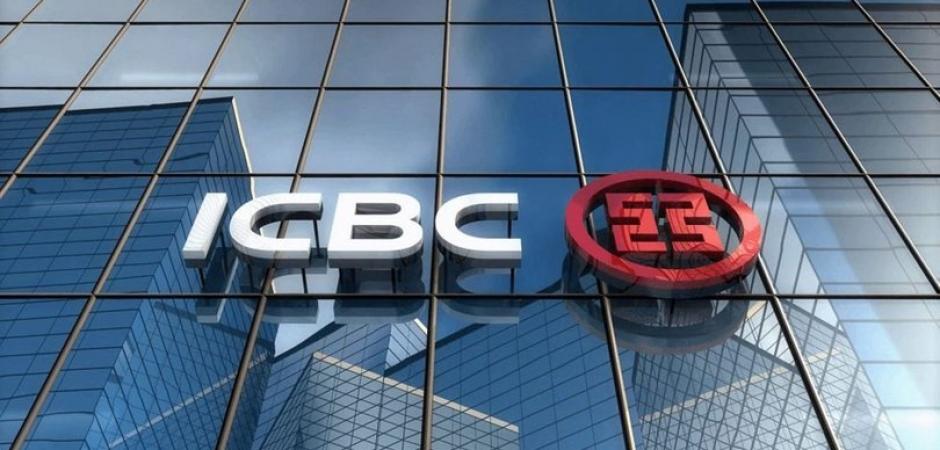 Çin'li ICBC'den Türkiye'ye 100 bin dolarlık destek