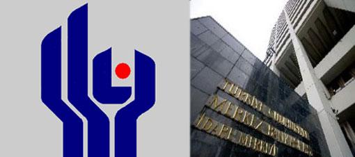 MERVAK'ın yeni ballı emeklilik skandalı - Ekonomi Haberleri